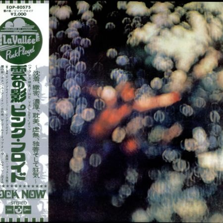 Pink Floyd Obscured By Clouds - 2nd 1974 Japanese vinyl LP EOP-80575
