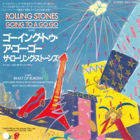 """Rolling Stones Going To A Go Go 1982 Japanese 7"""" vinyl ESS-17249"""