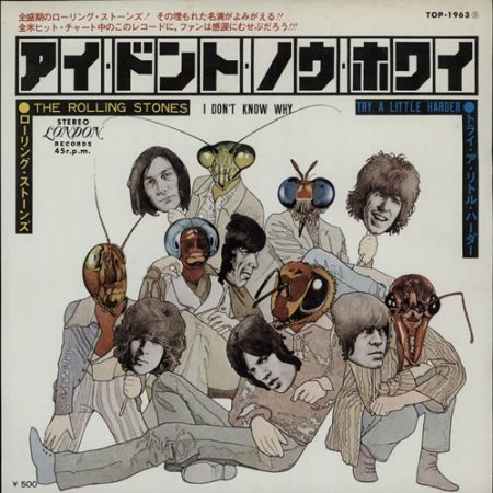 """Rolling Stones I Don't Know Why 1975 Japanese 7"""" vinyl TOP-1963"""