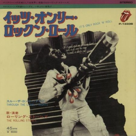 """Rolling Stones It's Only Rock 'N Roll 1974 Japanese 7"""" vinyl P-1333S"""