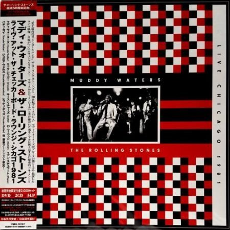Rolling Stones Live At The Checkerboard Lounge '81 2012 Japanese vinyl box set VQBD-10107