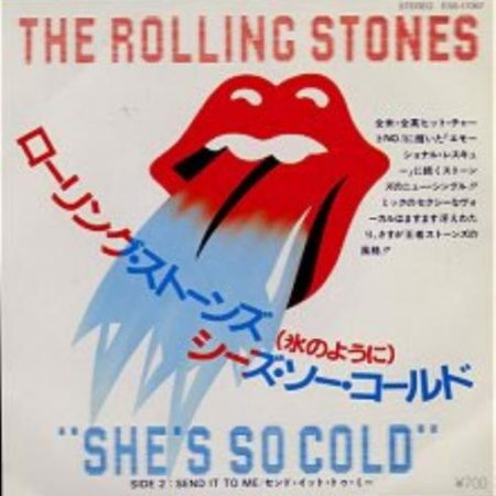 """Rolling Stones She's So Cold 1980 Japanese 7"""" vinyl ESS-17067"""
