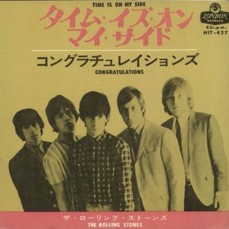 """Rolling Stones Time Is On My Side - ¥330 Insert 1965 Japanese 7"""" vinyl HIT-427"""