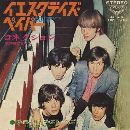 """Rolling Stones Yesterday's Papers 1967 Japanese 7"""" vinyl TOP-1178"""