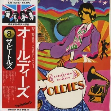 The Beatles A Collection Of Beatles Oldies 1976 Japanese vinyl LP EAS-80557