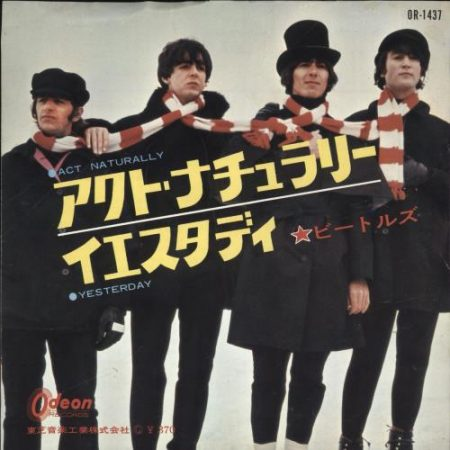 """The Beatles Act Naturally 1965 Japanese 7"""" vinyl OR-1437"""