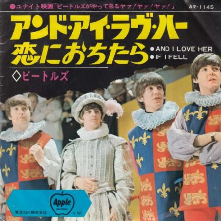 """The Beatles And I Love Her - ¥500 1975 Japanese 7"""" vinyl AR-1145"""