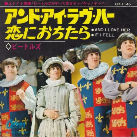 """The Beatles And I Love Her - Red Vinyl - 5th 1968 Japanese 7"""" vinyl OR-1145"""