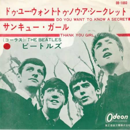 """The Beatles Do You Want To Know A Secret - 1st - Red 1964 Japanese 7"""" vinyl OR-1093"""