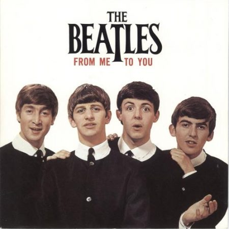 """The Beatles From Me To You - 20th Anniversary Issue 1983 UK 7"""" vinyl R5015"""