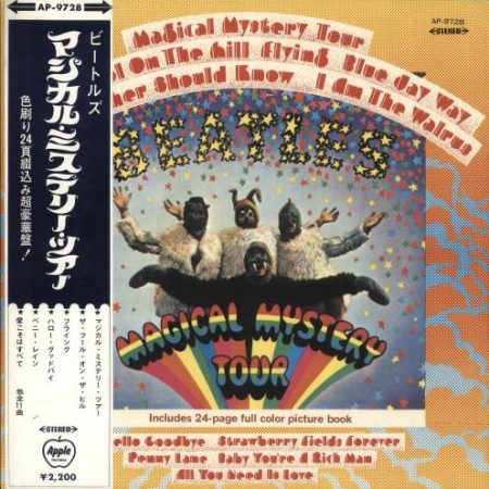 The Beatles Magical Mystery Tour - Red Vinyl + Tracklsting Card 1969 Japanese vinyl LP AP-9728