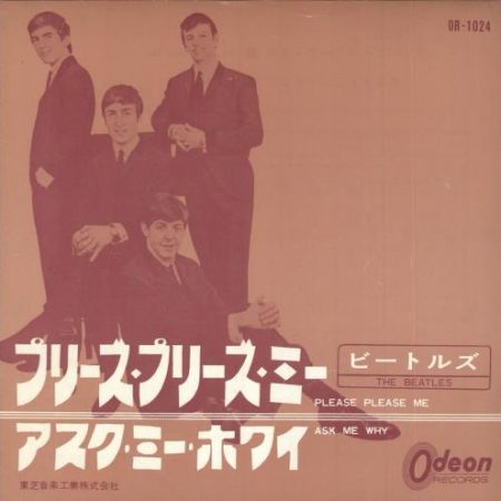 """The Beatles Please Please Me - 4th - Red - VG 1964 Japanese 7"""" vinyl OR-1024"""
