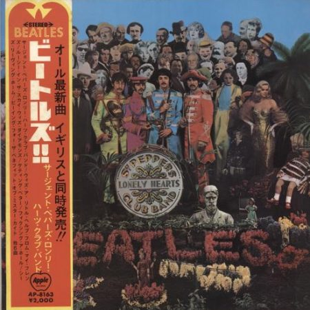 The Beatles Sgt. Pepper's Lonely Hearts Club Band 1972 Japanese vinyl LP AP-8163