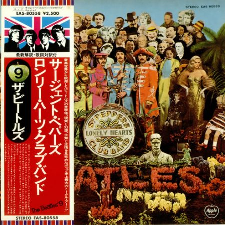 The Beatles Sgt. Pepper's Lonely Hearts Club Band 1976 Japanese vinyl LP EAS-80558