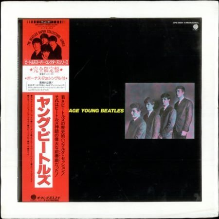 """The Beatles The Savage Young Beatles - Sealed 1986 Japanese 10"""" vinyl UPS-9001-V"""
